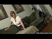 секс пить видео