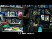 Кинофильм онлайн милый смотри порно видео