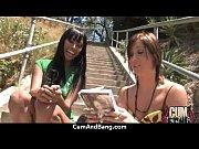 Спелые мамки мастурбируют на камеру видео онлайн