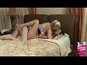 Секс компромат на начальников видео
