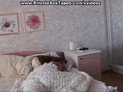 How to wake up my girlfriend
