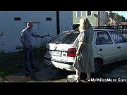 Чужие жены видео порно русское
