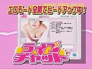 Порно в общественных местах подборка
