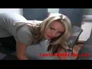 Жесткий секс видео с криками