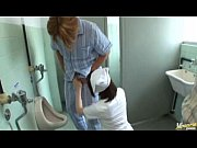 Фильм беременная жена изменяет мужа