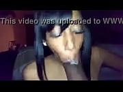 Порно видео полизать вагину у толстушки азиатки