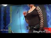 Порно видео резиновый член