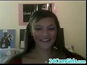 Девушка показывает трусики под юбкой видео онлайн
