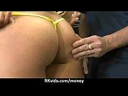Порно межрассовое анальное
