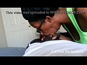 Связанный мужчина под женщиной видео