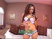 cruz Annie
