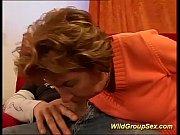 Секс гомосеки в екб