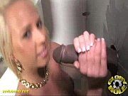 Carla Fox Fucked By Strangers Cock