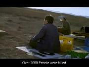 A Petal (1996) 4 – 18+ movie