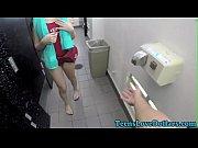 В сауне беременную трахют видео