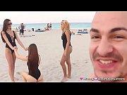тунисские геи hd