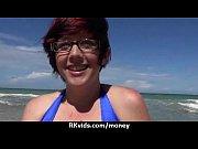 Порно видео большие попки жопки у зрелых женщин