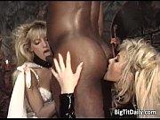 Большое очко у зрелой тети порно видео