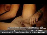 Памела андерсон в порноролике смотреть онлайн