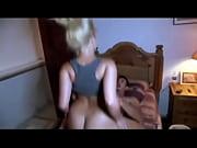Секс видео красивые жопа моей мачехи