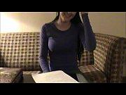 Danielle Bonus Video