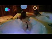 Vidéo massage sensuel massage érotique strasbourg