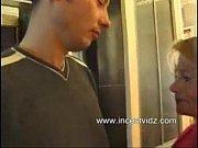 Каникулы в мексике видео интим смотреть