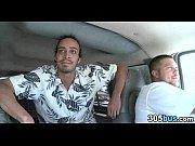 анал с пьяными видео
