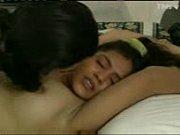 Kerala Girl Fucked V, www xxx tamilnadu trichy com Video Screenshot Preview