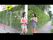 Видео медкомиссия с раздеванием