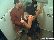 Пара воспользовалась пьяной подругой