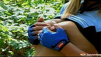 Super hot sporty girl plays with herself in the...