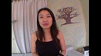 video french ! chinoise petite d'une Dépucelage