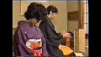 The Kimono porn videos