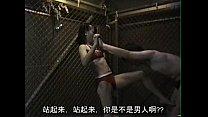 踢蛋 Ballbusting (Chinese subtitle)
