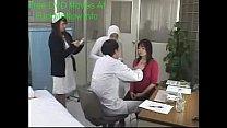 man invisible - exam medical Asian