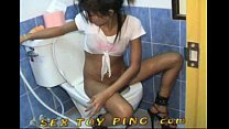 sex toy ping 2