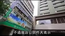 AV女優攻佔台北街頭小巷! 篠田步美與北川愛莉香來...