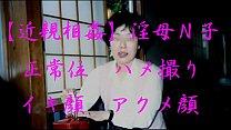 Japanese  mother Mieko 3\u3000\u6deb\u6bcd\u3000\u7f8e\u6075\u5b50
