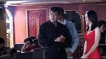 Thoe Chue Ann 4 Thai Erotic movie