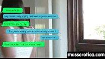 Порно видео у гениколога на осмотре