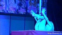 st... on striptease pornstars hot 2015 Afrodisiaka