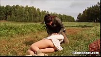Разденте девушку наголо онлайн