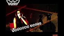 Natacha y Nino hacen una Porno (2009)