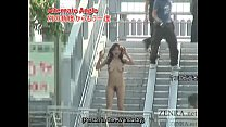 walk a for goes nudist public japanese busty Subtitled