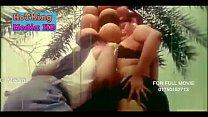 hot bangla song megha, rase bangla Video Screenshot Preview