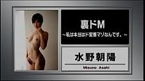ハメ撮り動画をネタに脅迫されちゃう沢村さん 人妻・ハメ撮り専門|熟女殿堂