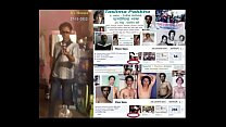 generation future for video slideshow photo image sexuality and nudist sazu image