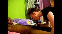 Смотреть порно видео инцест юной дочки с отцом