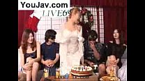 Lee Chae Yon's Asian Birthday fuck porn videos